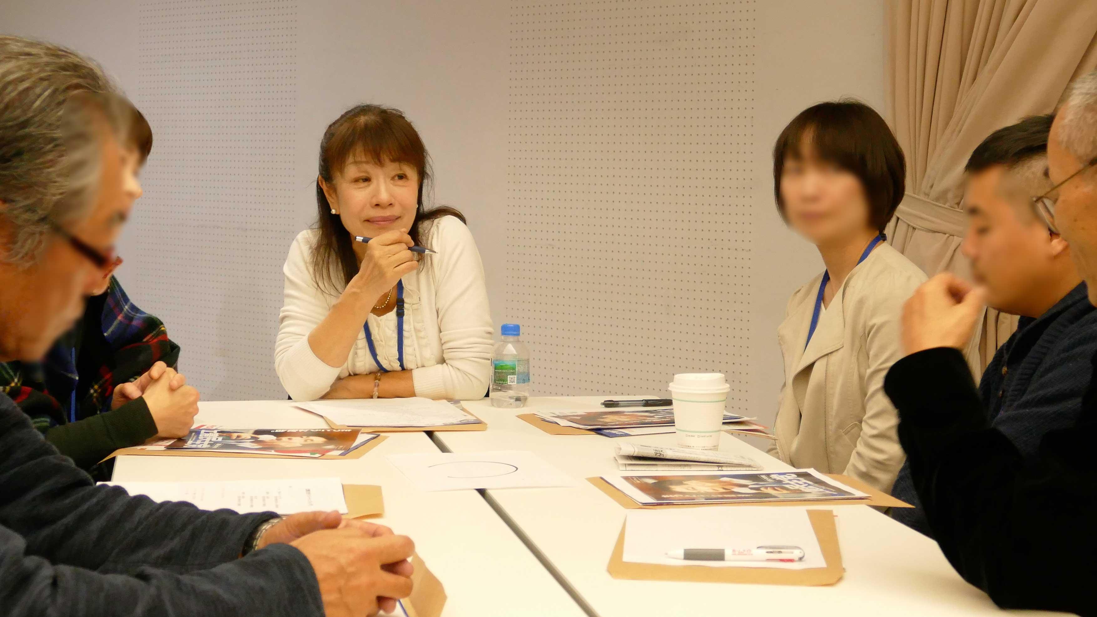はくいし惠子島根県議会議員 グループディスカッション 2018年11月18日立憲民主党タウンミーティングinいずも