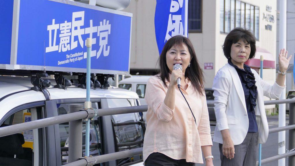 立憲民主党島根県連合 街頭演説会