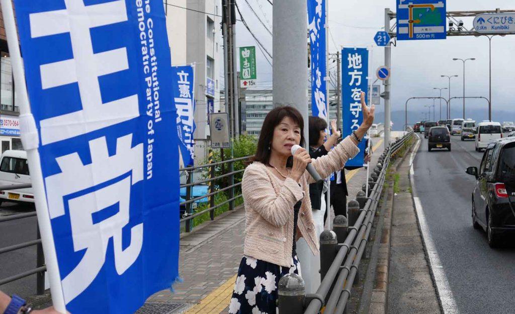 はくいし恵子島根県議会議員